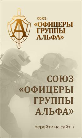 gruppaalfa.ru